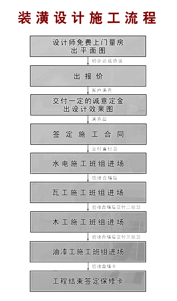 2012040538642141.png